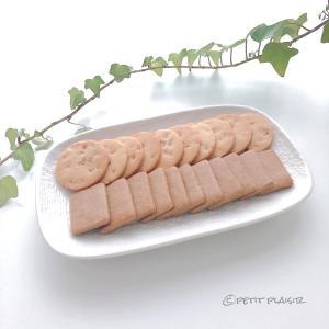 夏に食べたい!フレーバークッキー2種