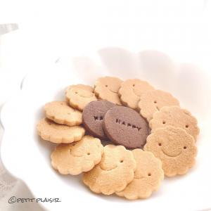 やっぱり笑顔が一番!スマイルクッキーで気分ほっこり♪