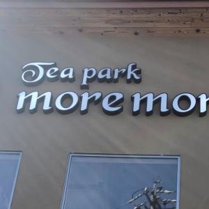 女子ウケ間違いなし!紅茶専門店@tea park moremore
