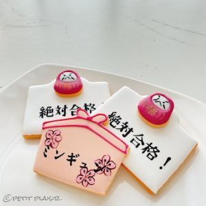 合格祈願アイシングクッキーを作りました PART2♪