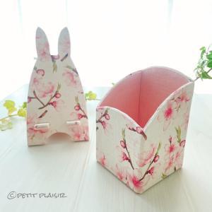 【カルトナージュのご紹介】春がやって来た!桜プリントのペンスタンド♪