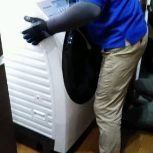 えっー!今日は洗濯機?