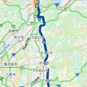 【18青春18西日本04】3/31(土)京都親戚訪問