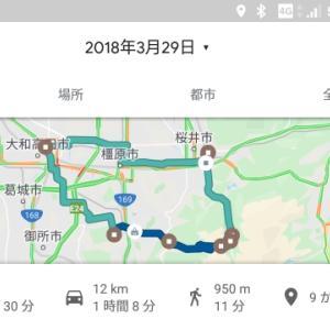 【18青春18西日本02】3/29(木)明日香周遊