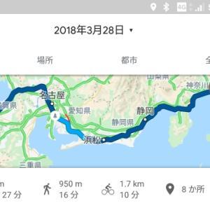 【18青春18西日本01】3/28(水)桜井へ