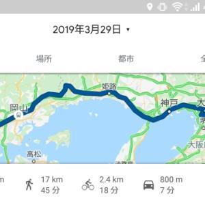 【19青春18西日本07】3/29(金)尾道観光、そして桜井帰還(青春18)