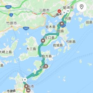 【19青春18西日本06】3/28(木)しまなみ海道で再び本州