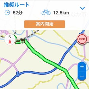 【北海道36&西日本】(20160725) 東北沿岸風景楽しんで大洗、ラッシュの輪行電車に揉まれ夜8時、無事帰宅