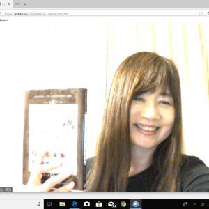 自宅で受講【1/20(月)神奈川・横浜・東京および日本全国】パワーストーンインターネット検定講座