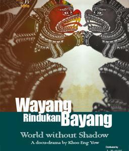 マレーシアの映画