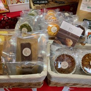 当店の糖質オフスイーツは大阪池田市「ローカーボ・バルDAYZ」さまでもお買い求めいただけます!