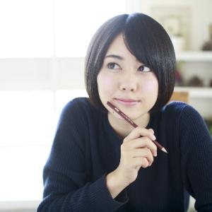 【社労士試験】教材選びのキホン【独学】