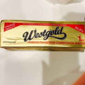 最強のバターを公開!!こんなに安く、しかも痩せるってホント?