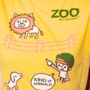 お気に入りの動物もの「いまや君も僕の王様だよ!」