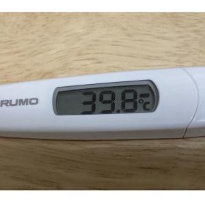 発熱@ワクチン接種2回目