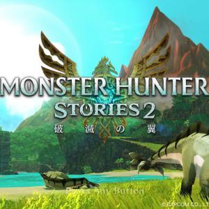 【MHS2】JRPGなんってと思っていたけど。完成度高く、RPGのモンハンもありだと思った【ネタバレあり】