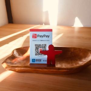 PayPayはじめます