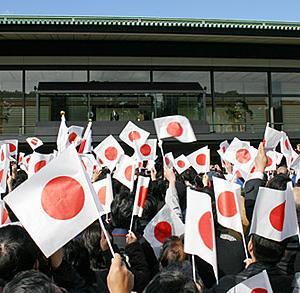 池田名誉会長は国家神道の何に反対したのか①:「国家神道」の定義を考える