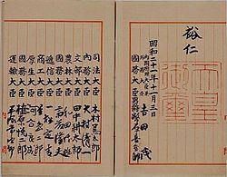 創価学会と憲法9条:戦後日本における議論から考える