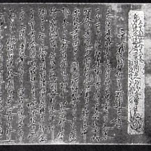 末法、大乗非仏、国立戒壇:日蓮遺文を「再読」するに当たって①