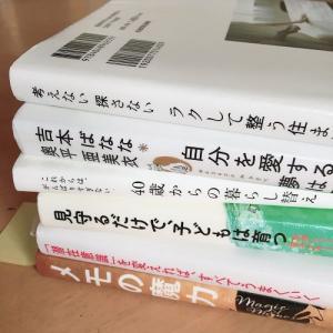 本があるしあわせ。