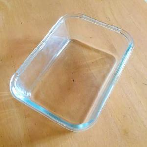 今日の断捨離 耐熱ガラスの保存容器。