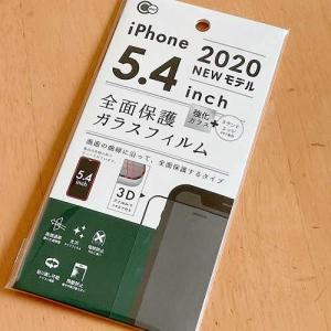 キャンドゥのiphone12mini用ガラスフィルム。