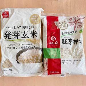 お米に混ぜて炊くもの。