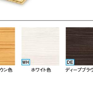 HDC神戸:WOODONE 無垢の経年変化について