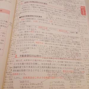勉強の進行状況