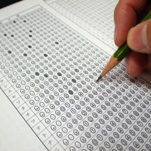 初めての共通試験