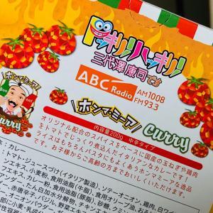 みよちゃんのカレー 食レポ  (らしきもの)