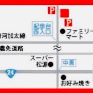 海の日ライブ!弾き語り競演!!