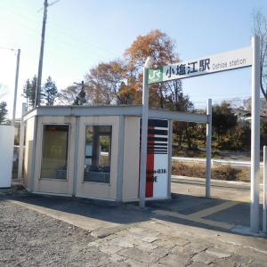 水郡線 小塩江駅~丘の上の棒線駅
