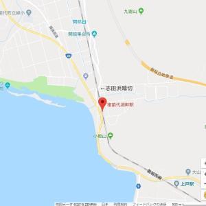 磐越西線 猪苗代湖畔駅~2007年からは通年無停車