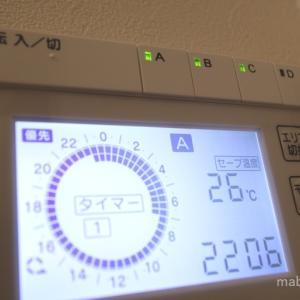 一条工務店の床暖房は全部屋が同じ設定温度で温度差が無い方が良い?