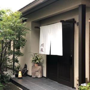 「天ぷら 川辰」さんでランチ