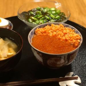 秋の恵み 〜 新米と鮭いくら丼