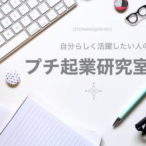 【お知らせ】9/29(火)ライブ配信●木田淳子さん