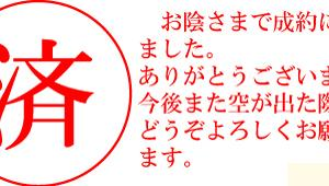 大曲資材置き場兼倉庫・車庫・事務所+車庫