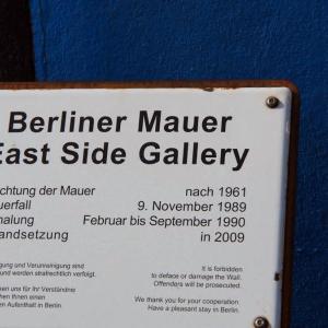 ドイツ・ベルリンの壁 イーストサイドギャラリー