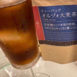 夏のお茶とレポート完成 !!