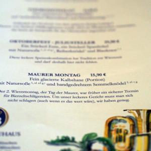ドイツ ミュンヘン 伝統的なビアハウスでお食事♪