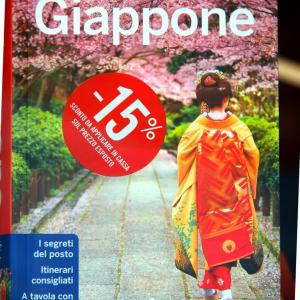 イタリア ・ ミラノ 美しい本あれこれ