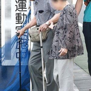 【朗報】上級国民・飯塚幸三元院長の御退院が公表される