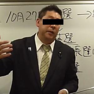 埼玉補選の敗北を悟り諦めた立花孝志元議員を励ます会