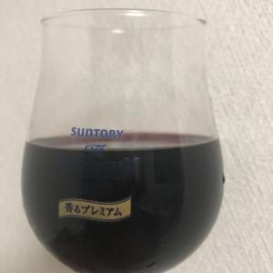 文化の日の祝杯にニートを代表する文化人として酒を嗜む