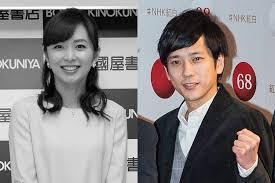 嵐二宮和也・伊藤綾子の結婚発表は日本政府の陰謀