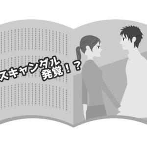 石田純一を救いたい