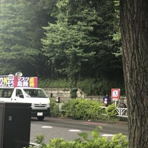 第1回渋谷クラスターパレードの現場に行ってみた